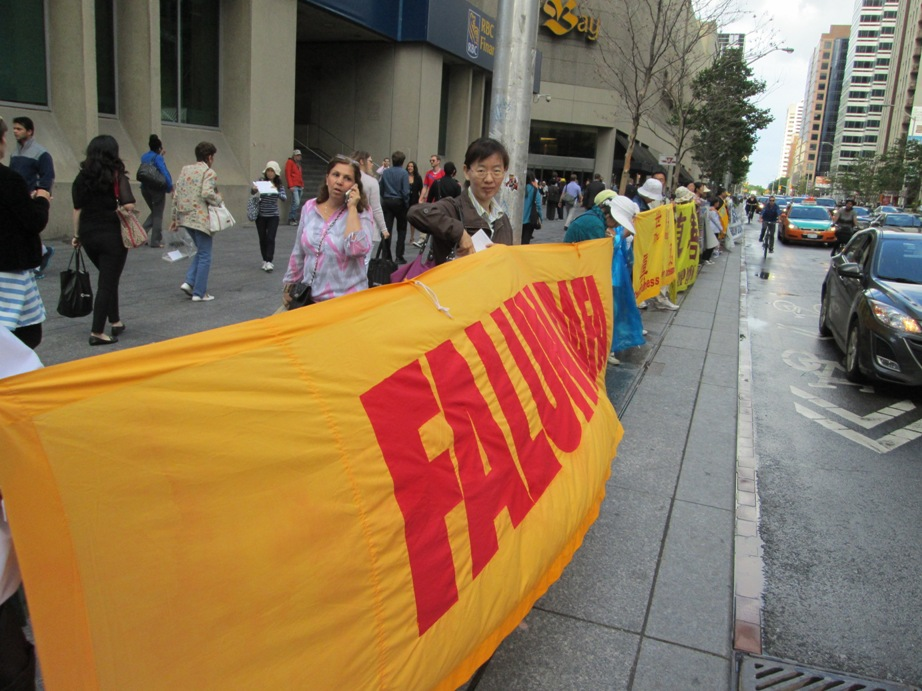 RINJ Photo - Falun Gong / Falun Fafa persecuted in China, imprisoned and many raped